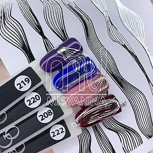 Гибкая лента для декора Волны Z-D2987, серебро