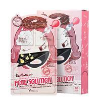 Трех ступенчатая маска для ухода за порами Elizavecca Pore Solution Super Elastic Mask