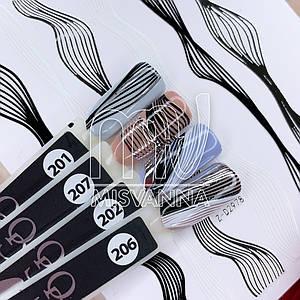 Гибкая лента для декора Волны Z-D2978, серебро&черный&белый