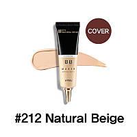 Маскирующий крем натуральный беж A'pieu BB MAKER SPF35/PA++ (Cover/Natural Beige)