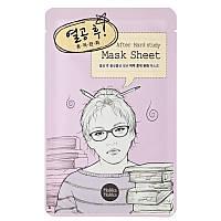 Тканевая маска для применения после усердной учёбы Holika Holika After Mask Sheet Hard Study