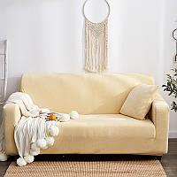 Чехол на диван бежевый плюшевый + наволочка в подарок!