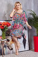 Женское платье-туника больших размеров (р. 48-62)