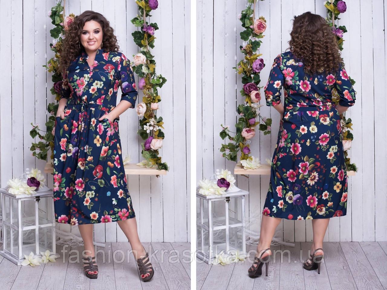 Легкое женское платье,ткань супер софт,размеры:50,52,54,56,58.