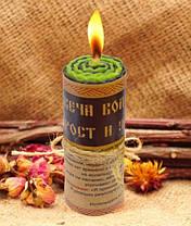 Свеча из вощины «Рост и Защита»