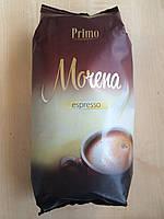 Кофе в зёрнах Primo Morena 1 кг
