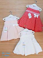 Платья нарядное для девочек 1-3 лет Турция.Оптом