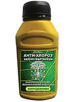 Анти-хлороз хелатное удобрение для борьбы с хлорозом Железо + Марганец (250 мл)