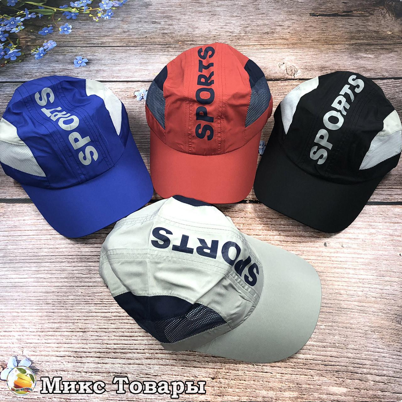 Летняя кепка для подростка (объём 56- 58 см) (2048)