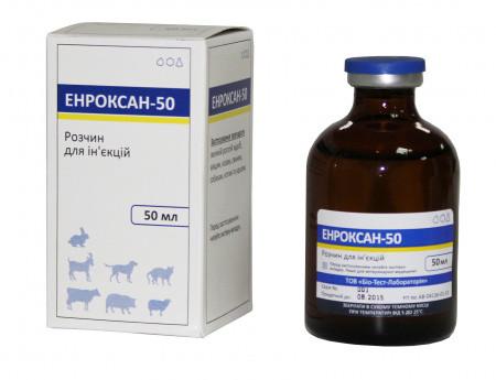 Енроксан - 50 ін'єкційний антибіотик, 100мл