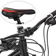 Велосипед 26 д. BLADE 26.1B Гарантия качества Быстрая доставка, фото 2