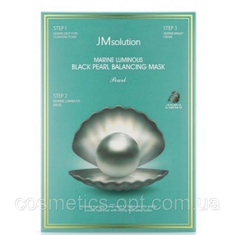 Трёхэтапная увлажняющая маска с черным жемчугом JMsolution Marine Luminous Black Pearl Balancing Mask