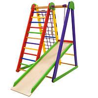 Детский спортивный уголок SportBaby Kind-Start-3 для дома Разноцветный (012ld2brq2245)