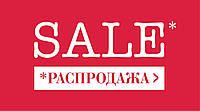 Акции и распродажи вязаной одежды