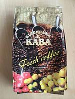 Кофе в зёрнах Віденська кава Fresh coffee 500 г