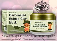 Кислородная маска Bioaqua Skin Care Carbonated Bubble Clay Mask (карбоновая маска) 100 g
