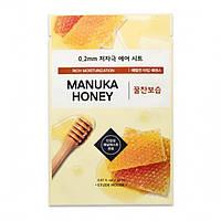 Тканевая маска для лица с экстрактом мёда манука Etude House 0.2 Therapy Air Mask Manuka Honey