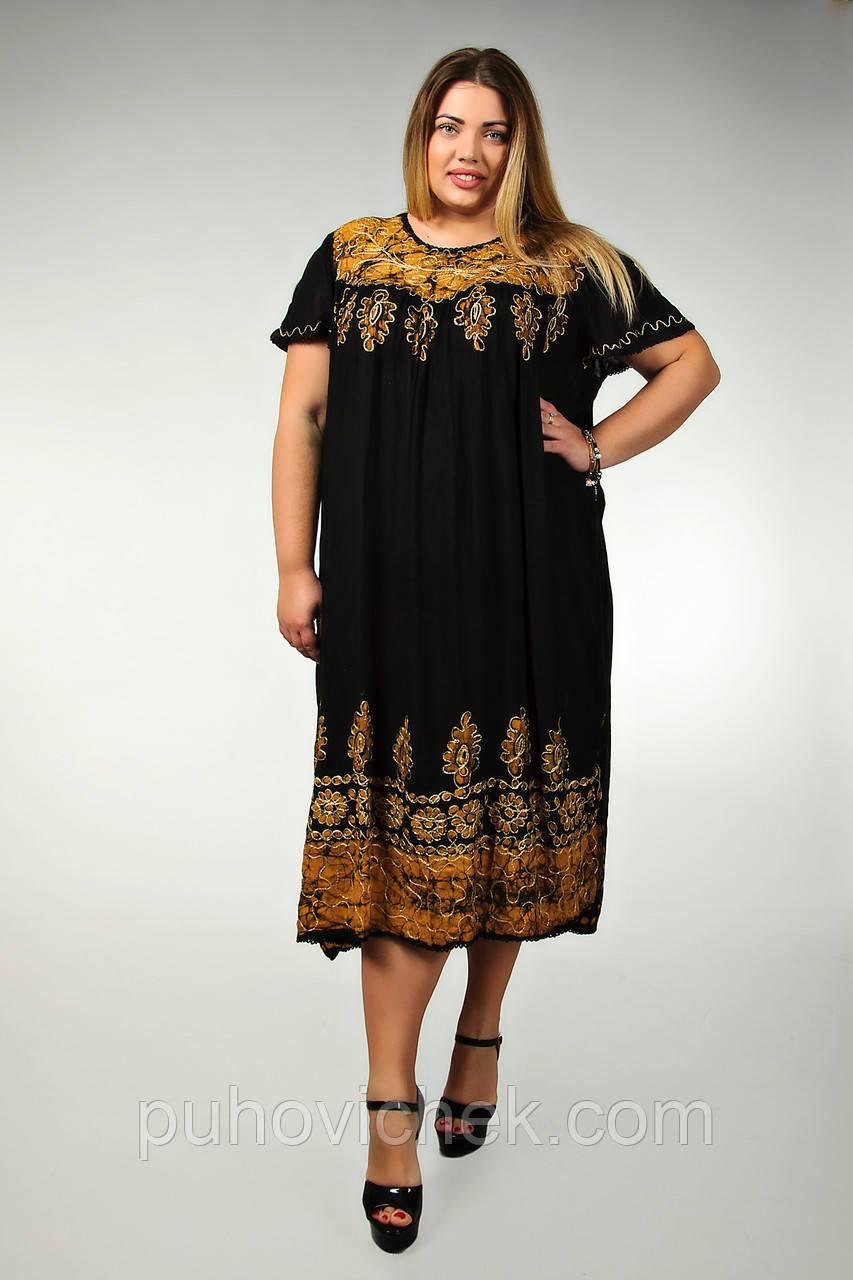 dbe59411fce Женское летнее платье большого размера интернет магазин - Интернет магазин  Линия одежды в Харькове