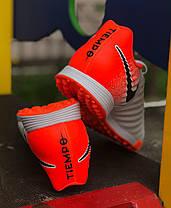Сороконожки Nike TiempoX Legend VII Academy AH7243-118 (Оригинал), фото 3