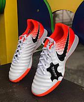 Сороконожки Nike TiempoX Legend VII Academy AH7243-118 (Оригинал), фото 2