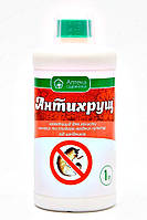 Инсектицид-протравитель Антихрущ 1 л, Ukravit, Украина
