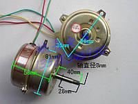 Двигатель вентилятора внутреннего блока кондиционера Xpert YYK19-4-39 19w