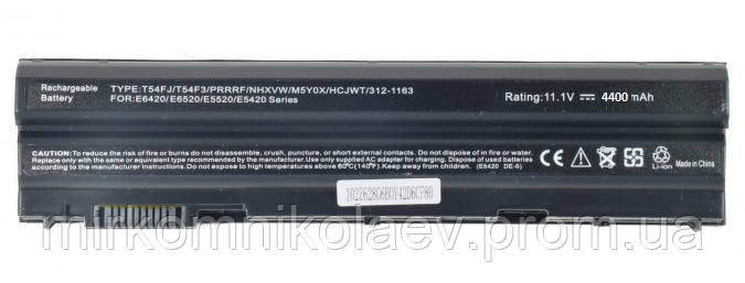 Батарея для ноутбука Dell Inspiron 5420 5520 5720