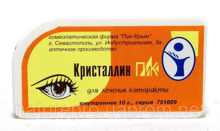 Кристаллин ПиК Крым, гомеопатические гранулы, 10г. , цена 70 грн ...
