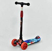 Самокат детский BestScooter премиум класса Дека крепкая.Колеса PU светиться