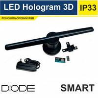 LED Пристрій для проекції голограм 3D Hologram