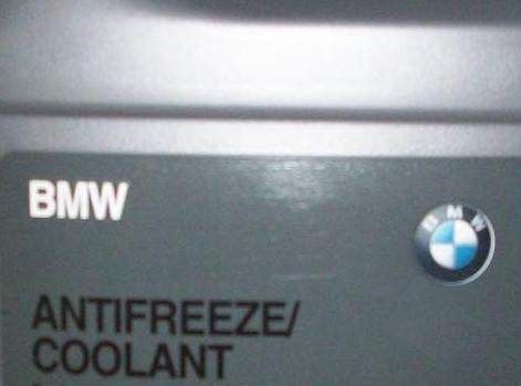 Антифриз BMW