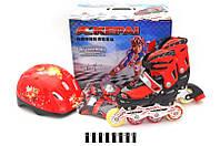 Ролики раздвижные со шлемом и защитой, KEPAI красные, 30-33 размеры, F1-V8\S