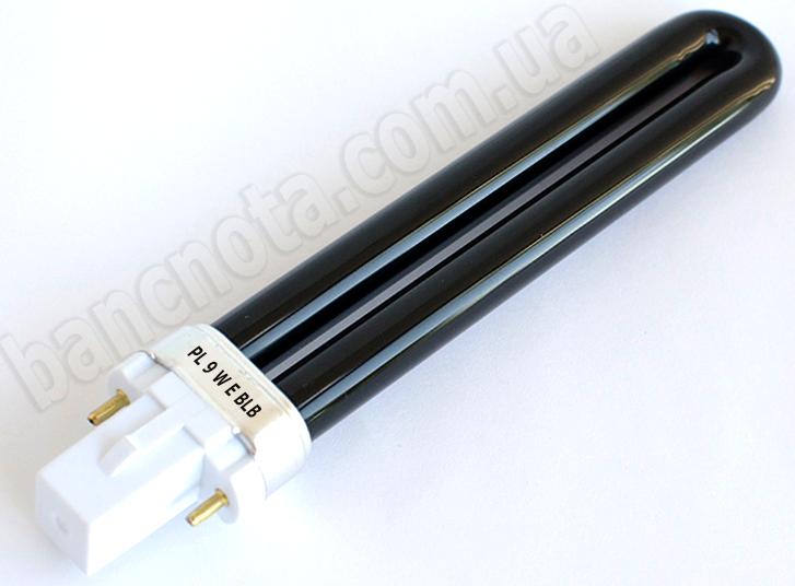 Ультрафиолетовая лампочка PL-9W 08/EL – купить по лучшей цене, в Херсоне и Одессе. т. 094-926-97-09