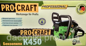 Бензопила PROCRAFT K450 1 шина 450 мм, 1 шина 400 мм 2 ланцюга, фото 2