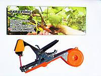 Устройство степлер для подвязки винограда, овощей и цветов