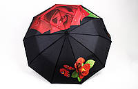 Зонт Хая красный