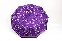 Зонт Дамира фиолетовый