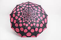 Зонт Лиа малиновый