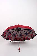 Зонт Маракан красный