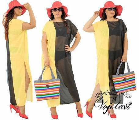 Пляжное платье 41550 52-54, фото 2