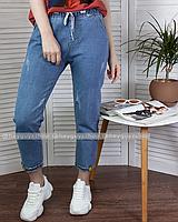 46aea98c7da Джинсы женские мом американки светло-синие голубые mom jeans 25 26 27 28  размер