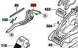 Клавіша регулювання висоти скошуваннядо до ROTAK 34,37 BOSCH ЗНЯТО З ВИРОБНИЦТВА, фото 2