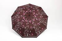 Зонт Дамира коричневый