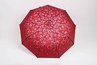 Зонт ноты красный