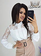 Женская блуза с длинным рукавом со вставками кружева