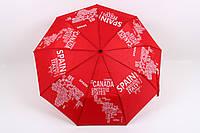 Зонт Лерос ярко-красный