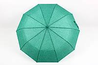 Зонт Хелен зеленый