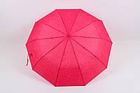 Зонт Хелен алый
