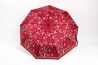 Зонт Дамира красный