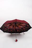 Зонт Маракан марсаловый
